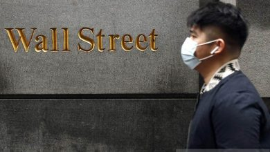 Photo of Wall Street beragam, indeks Dow Jones naik 0,12 persen